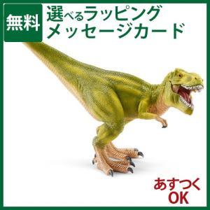 シュライヒ 恐竜 フィギュア schleich シュライヒ ティラノサウルス・レックス(ライトグリーン) ごっこ遊び145283-P|kinoomocha