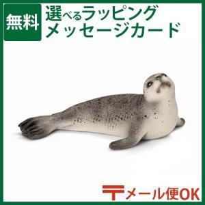 【動物 フィギュア】 schleich シュライヒ 【ごっこ遊び】 アザラシ【147027】【P】|kinoomocha