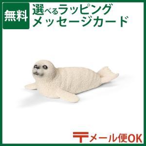 【動物 フィギュア】 schleich シュライヒ 【ごっこ遊び】 アザラシ(仔)【147034】【P】|kinoomocha