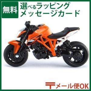 siku(ジク)SIKU KTM 1290 スーパーデューク R BorneLund(ボーネルンド )|kinoomocha