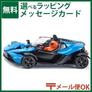 siku(ジク)SIKU KTM X-BOW GT BorneLund(ボーネルンド )|kinoomocha