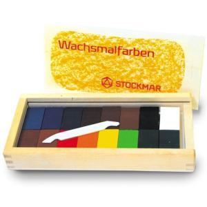 【クレヨン】知育玩具 ドイツ・シュトックマー社 みつろうブロッククレヨン 16色木箱【P】|kinoomocha