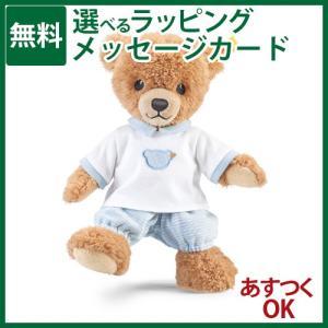 おやすみクマちゃん(ブルー)の商品画像|ナビ
