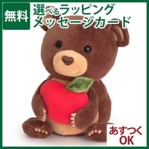 送料無料 ぬいぐるみ アップルパーク プラッシュトイ くま【P】 kinoomocha
