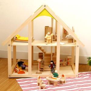 木のおもちゃ educo エデュコ ドールハウス/ひろびろお家セット 人形/家具付き|kinoomocha