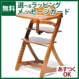 ハイチェア ベビー大和屋 すくすくチェア プラス テーブル付 ライトブラウン 木製 子供家具 雑貨-Y|kinoomocha
