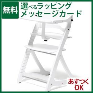 ハイチェア ベビー大和屋 すくすくチェア プラス テーブル付 ホワイト 木製 子供家具 雑貨-Y|kinoomocha