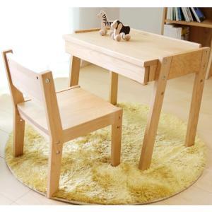 大和屋 coco style  ココスタイル スモールデスク&スモールチェア 天然木材 子供用 キッズチェア-S|kinoomocha