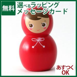 臍帯箱 日本製 ヨコイ社 へそのおちゃん へその緒入れ|kinoomocha