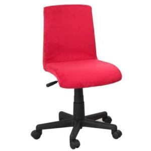 デスクチェア イス 椅子 背もたれ 布張り ポリエステル キャスター ガス圧 EDC-204 レッド色 kinositakagu