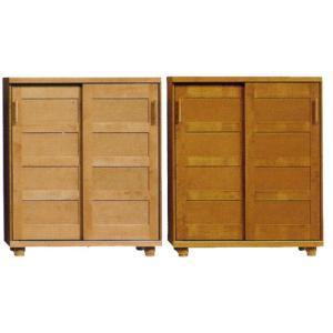 縦型の引き戸タイプで扉の開閉時場所のとらない省スペース設計。 収納庫としてもご使用いただけるデザイン...