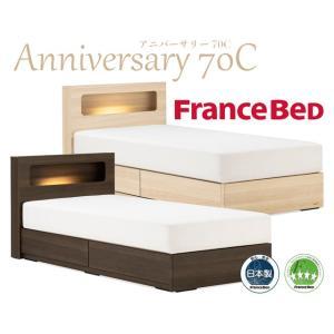 LED照明と1口コンセントが付いた便利なキャビネットタイプヘッドボードのベッド。側面もほぼフラットで...