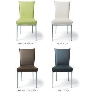 ダイニングチェア イス 椅子 IC375 アイシー375 ベーシック シンプル レザー 合皮 スチール脚 MK マエダ kinositakagu