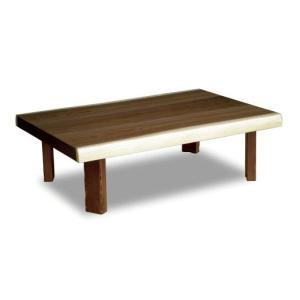 ローテーブル センターテーブル 座卓 座敷机 如月(きさらぎ) 幅120cmサイズ リビング 折りたたみ 一枚板風 天然木 ウォールナット 折れ脚 国産 日本製|kinositakagu