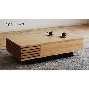 リビングテーブル センターテーブル ローテーブル 【LT-469】シリーズ 幅110cmサイズ リビング 引出し 収納 国産 日本製|kinositakagu