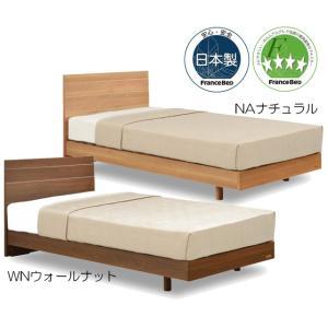 飽きのこないすっきりとシンプルなフォルムのベッド。側面もほぼフラットで2台をぴったり並べての使用も出...