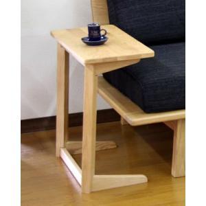 サイドテーブル 机 Organic【オーガニック】 リビング シンプル 肘 マルチ 天然木 オーク 無垢|kinositakagu