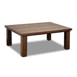 こたつ 家具調こたつ コタツ テーブル 【リッツ】 幅120cmサイズ リビング シンプル 折れ脚 天然木 ウォールナット 国産 日本製|kinositakagu