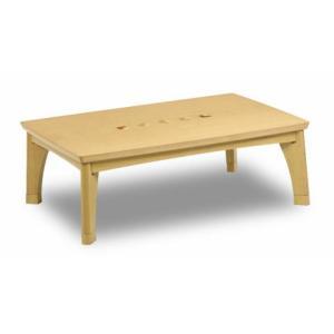 こたつ 家具調こたつ コタツ 【タント】 長方形 幅120cmサイズ テーブル カジュアル 象嵌 おしゃれ アクセント ワンポイント|kinositakagu