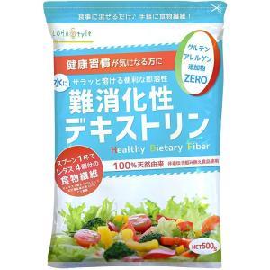 内容量:【内容量】500g 約50日分(1日10g目安)  食物繊維含有85%以上  ◆サッと溶ける...