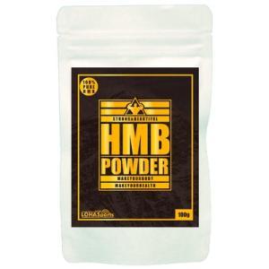 HMB パウダー 100g HMB LOHASports|kinousei