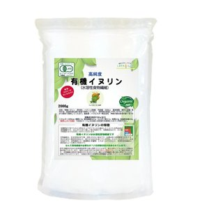 有機JAS イヌリン 2kg 水溶性食物繊維 |kinousei