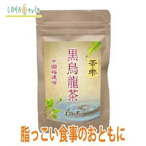 中国福建省 黒烏龍茶 150杯分|kinousei