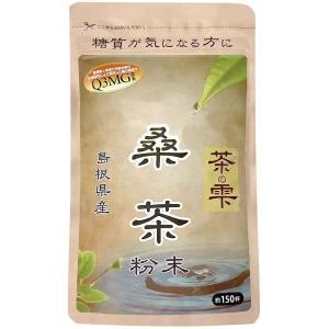 桑茶 90g 島根県産桑の葉使用|kinousei