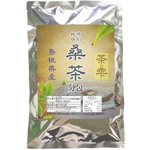 桑茶 30包 島根県産桑の葉使用|kinousei