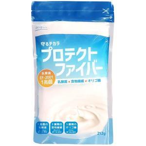 名 称:食物繊維含有加工食品 原材料:食物繊維(難消化性デキストリン・有機イヌリン)、ラフィノース、...