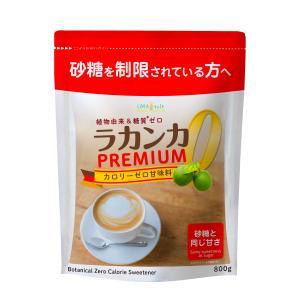 ラカンカプレミアム950g カロリー0 天然由来 砂糖と同じ甘さの甘味料
