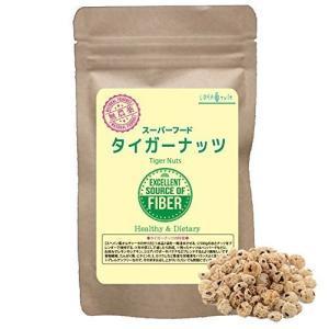 メール便送料無料  ダイエットのサポートに…無農薬タイガーナッツ  [内容量:100g]  ◆無農薬...
