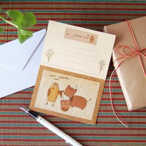 心を込めたメッセージに、あなたがハンドメイドした可愛らしい木はり絵を添えて贈る多目的のカードです。 ...