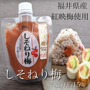 しそねり梅 160g|kinoya-kawabe-foods