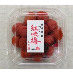 紅映梅 しそ漬 200g|kinoya-kawabe-foods