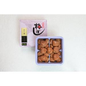 幻の梅 450g詰め(ギフト小)【塩分】約5%|kinoya-kawabe-foods