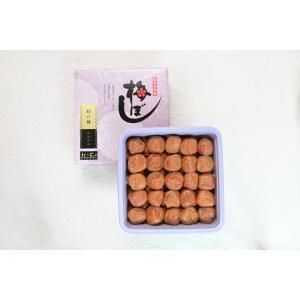 幻の梅 850g詰め(ギフト大)【塩分】約5%|kinoya-kawabe-foods
