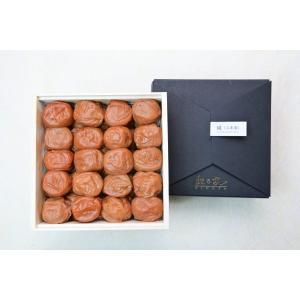 純(三年漬) 木箱詰め 700g 【塩分】約22%|kinoya-kawabe-foods