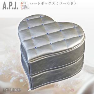 ハートボックス(ゴールド)|kinpakuya