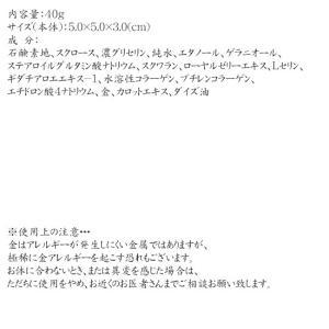 金箔入化粧品「美麗妃/ゴールデンソープ 40g」|kinpakuya|03