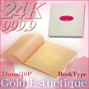 最高級・エステ用純金箔(24K) ブックタイプ「54mm角/10枚」|kinpakuya