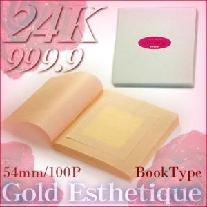 最高級・エステ用純金箔(24K) ブックタイプ「54mm角/100枚」|kinpakuya