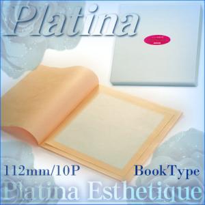 最高級・プラチナ箔 ブックタイプ「112mm角/10枚」|kinpakuya