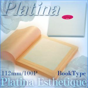 最高級・プラチナ箔 ブックタイプ「112mm角/100枚」|kinpakuya