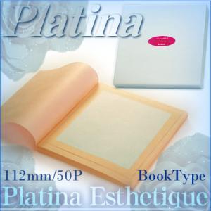 最高級・プラチナ箔 ブックタイプ「112mm角/50枚」|kinpakuya