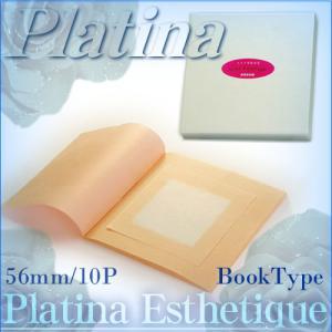 最高級・プラチナ箔 ブックタイプ「56mm角/10枚」|kinpakuya