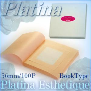 最高級・プラチナ箔 ブックタイプ「56mm角/100枚」|kinpakuya