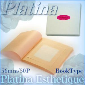 最高級・プラチナ箔 ブックタイプ「56mm角/50枚」|kinpakuya