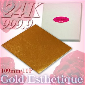 最高級・エステ用純金箔(24K)「109mm角/10枚」|kinpakuya
