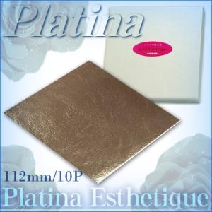 最高級プラチナ箔「112mm角/10枚」|kinpakuya